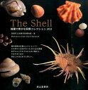 The Shell 綺麗で希少な貝類コレクション303 [ 遠藤貝類博物館(神奈川県真鶴町立) ]