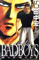 BADBOYS(15)