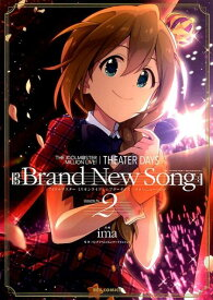 THE IDOLM@STER MILLION LIVE! THEATER DAYS Brand New Song(2) (REXコミックス) [ ima ]