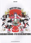 ASIAN KUNG-FU GENERATION BEST HIT AKG