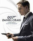 007/ダニエル・クレイグ・ブルーレイ・コレクション(2枚組)【初回生産限定】【Blu-ray】