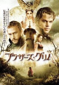 ブラザーズ・グリム【Blu-ray】 [ マット・デイモン ]