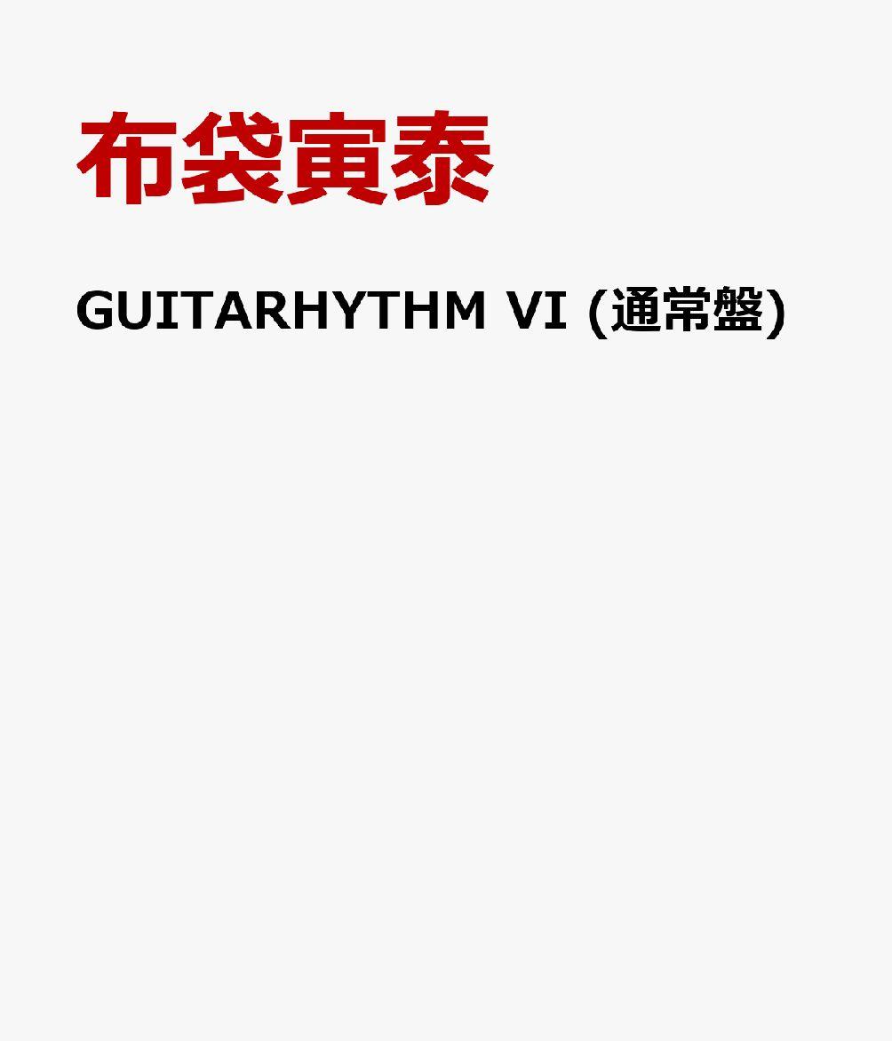 【先着特典】GUITARHYTHM VI (タオルホルダー付き) [ 布袋寅泰 ]