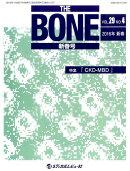 THE BONE(29-4)