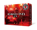 ストロベリーナイト・サーガ Blu-ray BOX【Blu-ray】