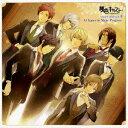ミュージカル・リズムゲーム 『夢色キャスト』 Vocal Collection3 〜A Chance to Make Progress〜 [ (ゲーム・ミュージ...