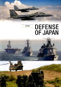 Defense of Japan(2016)