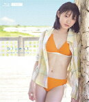 bluest【Blu-ray】
