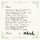 六月の花 / 国士無双 (初回限定盤A)