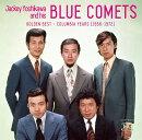 ゴールデン☆ベスト ジャッキー吉川とブルー・コメッツ コロムビア・イヤーズ(1966〜1972)
