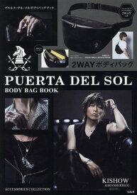 PUERTA DEL SOL BODY BAG BOOK ([バラエティ])