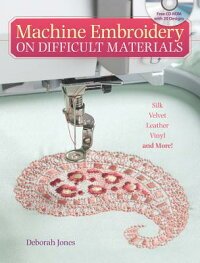 Machine_Embroidery_on_Difficul