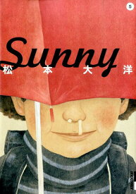 Sunny(5) (IKKI COMIX) [ 松本 大洋 ]