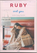 RUBY and you tote bag book