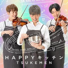 HAPPYキッチン [ TSUKEMEN ]