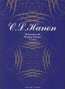 標準新版 ハノン40の練習曲 第1巻 [楽譜]