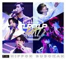 "GOT7 Japan Tour 2017 ""TURN UP"" in NIPPON BUDOKAN(初回生産限定盤)"