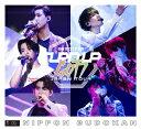 "GOT7 Japan Tour 2017 ""TURN UP"" in NIPPON BUDOKAN(初回生産限定盤) [ GOT7 ]"