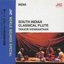 南インド/カルナータカ宮廷音楽の真髄