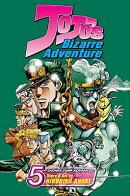 Jojo's Bizarre Adventure: Part 3--Stardust Crusaders, Vol. 5