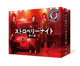 ストロベリーナイト・サーガ DVD-BOX [ 二階堂ふみ ]