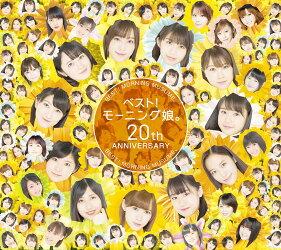 【楽天ブックス限定先着特典】ベスト!モーニング娘。 20th Anniversary (初回限定盤B 4CD) (モーニング娘。'19 ステ…