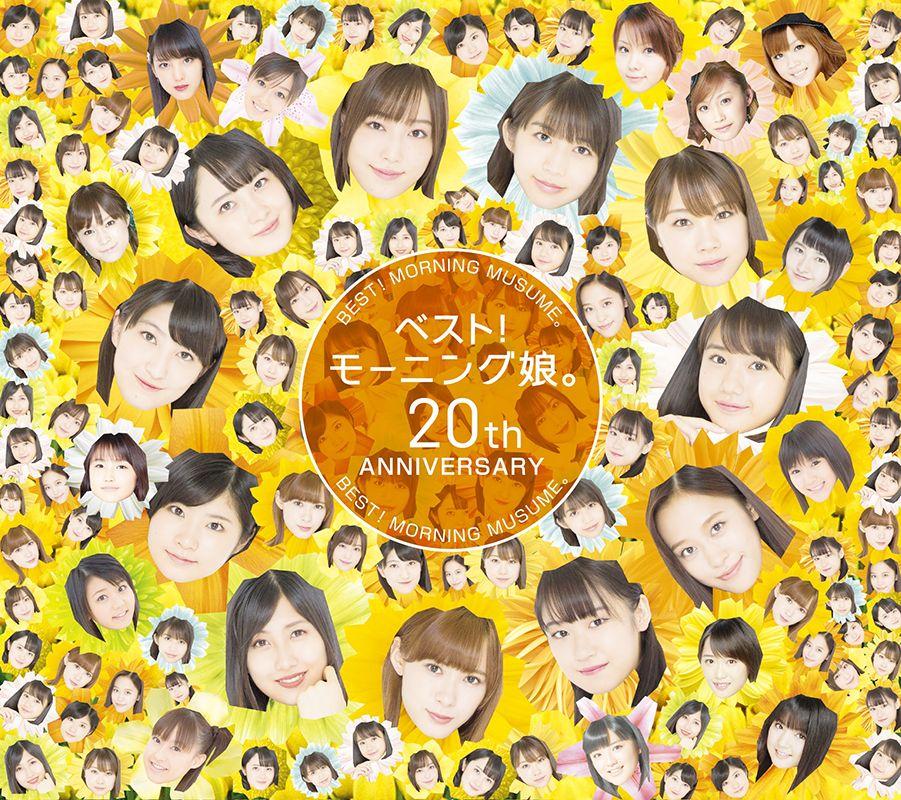 【楽天ブックス限定先着特典】ベスト!モーニング娘。 20th Anniversary (初回限定盤B 4CD) (モーニング娘。'19 ステッカー付き) [ モーニング娘。'19 ]
