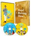グッドモーニングショー 豪華版【Blu-ray】 [ 中井貴一 ]