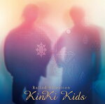 BalladSelection(通常盤)[KinKiKids]
