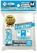 スリーブプロテクター エンボス&クリア M【BSP-14】