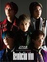 BULLET TRAIN ARENA TOUR 2019-2020 Revolucion viva【Blu-ray】 [ 超特急 ]