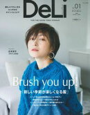 DeLi magazine vol.01