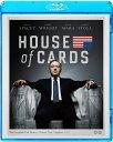 ハウス・オブ・カード 野望の階段 SEASON 1 ブルーレイ コンプリートパック 【Blu-ray】 [ ケヴィン・スペイシー ]