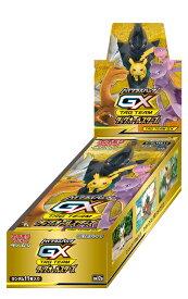 ポケモンカードゲーム サン&ムーン ハイクラスパック TAG TEAM GX タッグオールスターズ【BOX】
