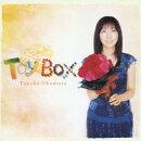 Toy Box ソロデビュー20周年記念 TV主題歌 & CMソング集!