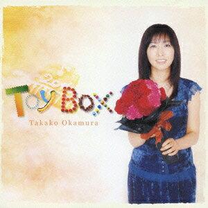 Toy Box ソロデビュー20周年記念 TV主題歌 & CMソング集! [ 岡村孝子 ]