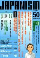 JAPANISM(50)
