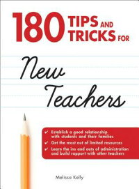 180_Tips_and_Tricks_for_New_Te