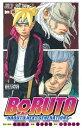 BORUTO-ボルトー 6 -NARUTO NEXT GENERATIONS- (ジャンプコミックス) [ 池本 幹雄 ]