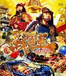 戦闘車【Blu-ray】