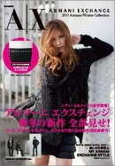 ARMANI EXCHANGE 2011 Autumn/Winter Collection 【ブランドムック】