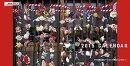 卓上 NHKワールド 2015年 カレンダー