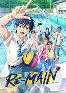 RE-MAIN Blu-ray 3 (特装限定版)【Blu-ray】