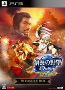 信長の野望 Online 〜覚醒の章〜 TREASURE BOX PS3版