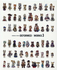 GRANBLUE FANTASY DEFORMED × WORKS(3) [ Cygames ]