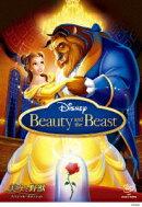 美女と野獣 スペシャル・エディション 【Disneyzone】