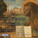 【輸入盤】『中世と人文主義の間のヴェネツィアにおける音楽と政治』 ランフランコ・メンガ&アンサンブル・オクト…