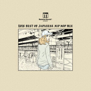 Manhattan Records presents 2016 BEST OF JAPANESE HIP HOP MIX [ (V.A.) ]