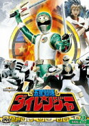 スーパー戦隊シリーズ::五星戦隊ダイレンジャー VOL.2