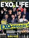 K-POP BEST IDOL(Vol.3)